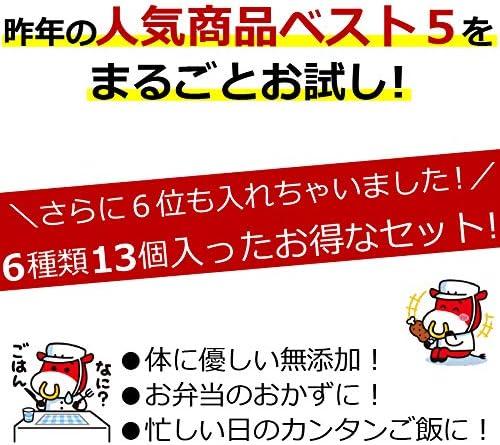 大阪の味ゆうぜん 人気ランキング年間BESTヒットまるごとセット