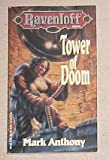 Tower of Doom (Ravenloft Book)