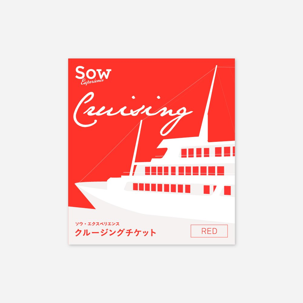 Sow Experience(ソウエクスペリエンス) 体験型カタログギフト クルージングチケット RED B017D01SQ4