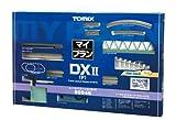 TOMIX(トミックス) TOMIX(トミックス) マイプラン DX II (F) (Fine Track レールパターンA+B+C)