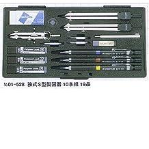 Dorapu German S type drafting machine set 10 set 19 items