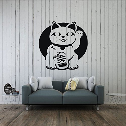 cal - Maneki-neko Japanese Beckoning Good Luck Symbol Vinyl Wall and Window Decoration - White, Black, Gold, Red, Other Colors ()