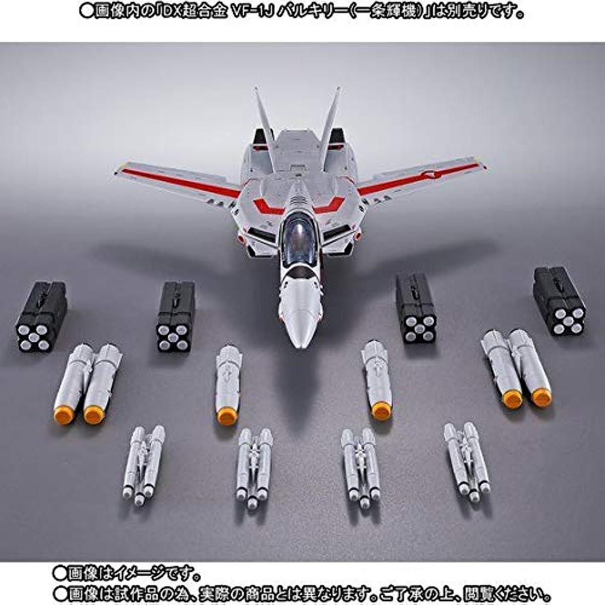 [해외] DX초합성피혁금 VF-1대응 미사일 세트 초시공 요새 마크로스(ROSS) 포함