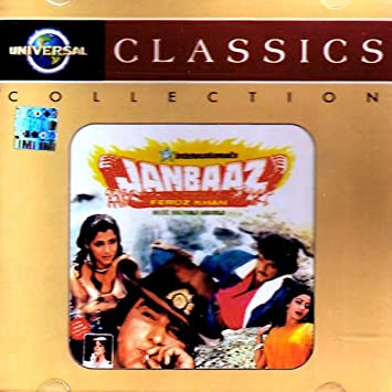 janbaaz movie all song mp3 download