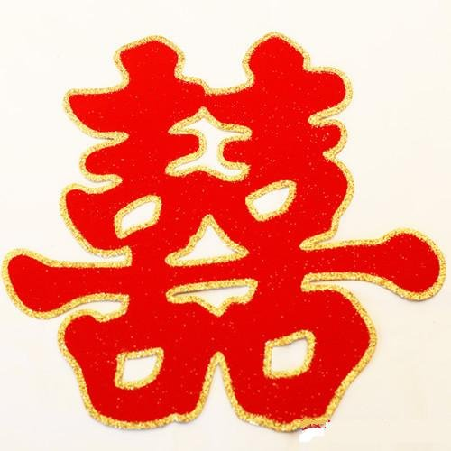 MasterChinese Double Happiness - Gold Glitter - Traditional - Chinese Wedding Decorations