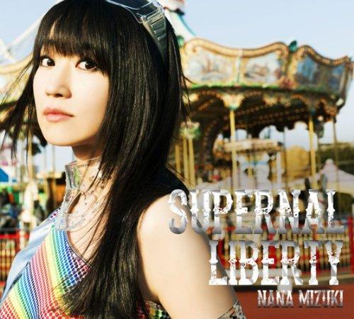 水樹奈々 / SUPERNAL LIBERTY[DVD付初回限定盤]の商品画像