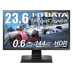 I-O DATA ゲーミングモニター 23.6インチ(144Hz) GigaCrysta FPS向き EX-LDGC242HTB