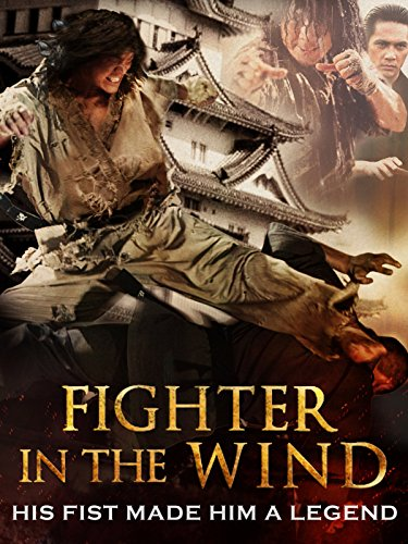 Fighter in the Wind (English Subtitled)