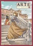 Arte - tome 6 (06)