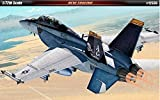 1/72 USN F/A-18F
