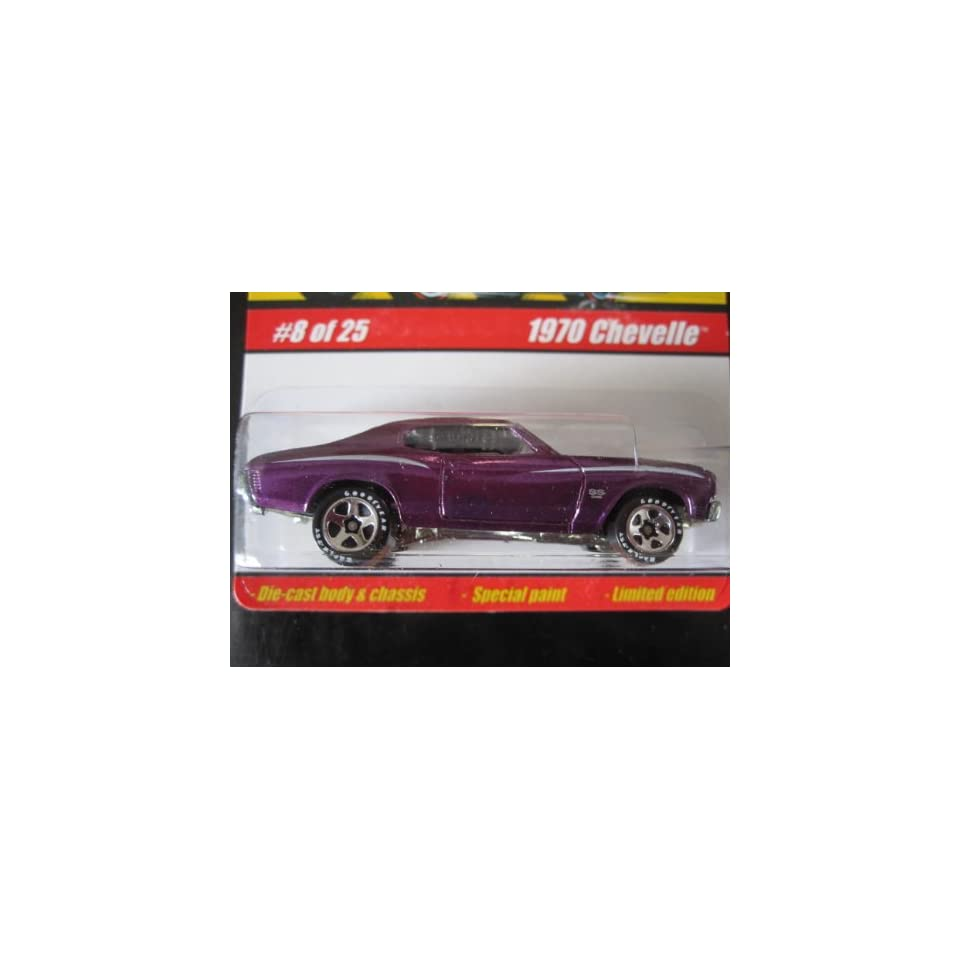 1970 Chevelle (Spectraflame Purple) 2005 Hot Wheels Classics #8 Series 1