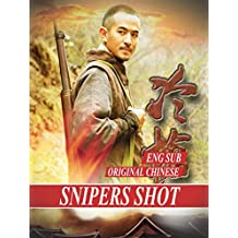 Snipеrs Shоt [Eng Sub] original Chinese