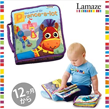 Amazon.com: TALLA DE SIR PRANCE A LOT, THE (LIBRO DE TELA): Baby