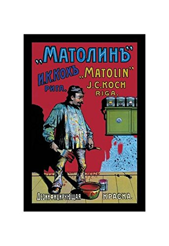 Buyenlarge Matolin Disinfectant Paint Print (Canvas 24x36)
