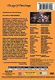 Prokofiev: The Love Of Three Oranges / Maurice Sendak, Glyndebourne Festival Opera