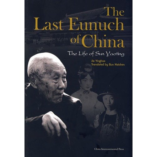 the-last-eunuch-of-china-the-life-of-sun-yaoting