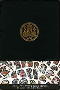 Garyou Tensei: 108 Japanese Tattoo Sleeve Designs by Yushi ...
