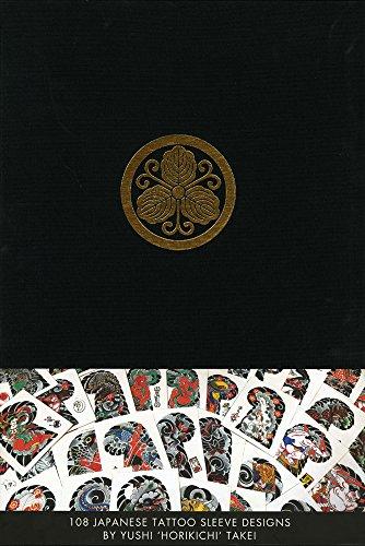 Garyou Tensei: 108 Japanese Tattoo Sleeve Designs by Yushi 'Horikichi' Takei