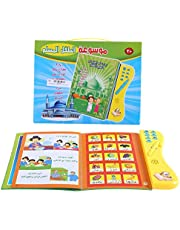 KidsLearning Book Audible Electronic Arabic Language Books Multifunctional Reading Cognitive Study Toys for Child Development