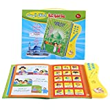 Garosa Kids Learning Book Audible Electronic Arabic Language Books Multifunctional Reading Cognitive Study Toys for Child Development