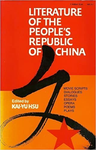 com literature of the people s republic of movie  literature of the people s republic of movie scripts dialogues stories essays opera poems plays chinese literature in translation 1st edition