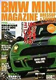 BMW MINI MAGAZINE (別冊ベストカー)