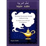 Master Arabic Modern Standard Arabic Reading and Writing: complete course with mp3's - for beginners