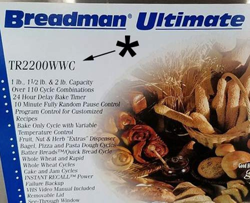 BREADMAN Bread Machine Paddle TR2200WWC TR-2200WWC Kneading Blade Part Maker
