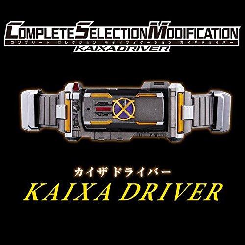 COMPLETE SELECTION MODIFICATION KAIXADRIVER(CSMカイザドライバー)   B078BQTHLB