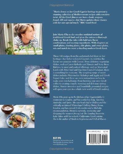 Smashing Plates Greek Flavors Redefined Maria Elia 9781909487062