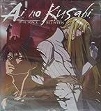 Ai No Kusabi: The Space Between by ANIME WORKS by Katsuhito Akiyama