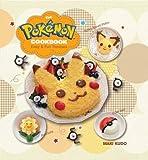 The Pokémon Cookbook: Easy & Fun Recipes (Pokemon)