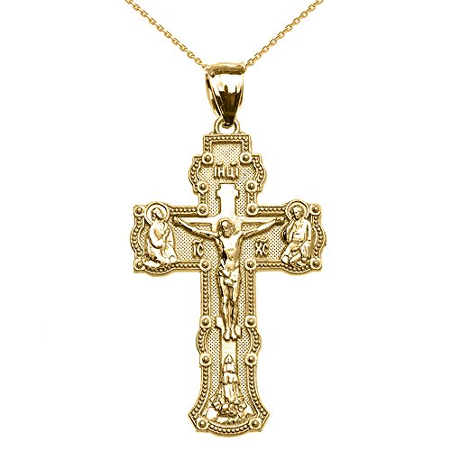 Elegant Russian Orthodox Save and Protect Cross Pendant Necklace in 14k Yellow Gold (Gold Russian Orthodox Cross)