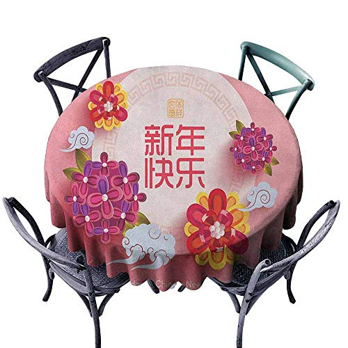 ScottDecor Pattern Round Tablecloth Tassel Tablecloth Chinese New Year,Pale Pink Circle with Lively Flower Bouquets Prosperous Year Celebration, Multicolor Diameter 70