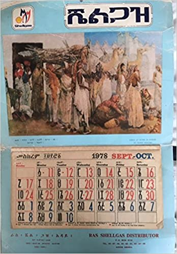 1978 Calendar September.Ethiopian Calendar From September 1978 To September 1979 Fumio