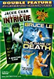 TRUE GAME OF DEATH+TO KILL WITH INTRIGUE(SLIM CASE) (DOUBLE FEATURE)