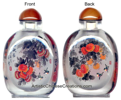 Chinese Collectibles / Chinese Inside Painted Snuff Bottle - Happy Couple / Birds