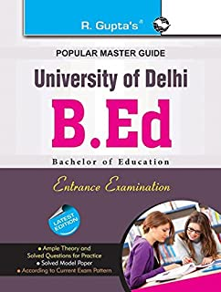 buy b ed entrance exam guide popular master guide book online at