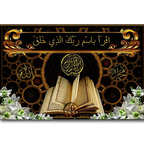 24X34cm 5D DIY Diamond Painting Islam Allah The Qur'an Diamond Embroidery Mosaic Painting,Puzzles 3D Resin Drill Christmas Gift