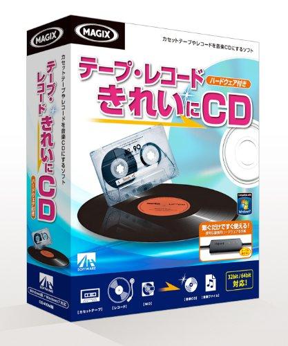 お手頃価格 AHS きれいに テープレコード きれいに B004EGWYQE AHS CD ハードウェア付き B004EGWYQE, GATE IN:6e49399f --- kumarandsons.com