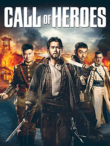 VHS : Call of Heroes