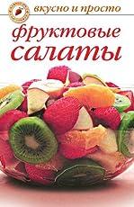 салат перуанский рецепт торговый дом барс