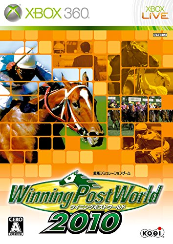 Winning Post World 2010 [Japan Import]