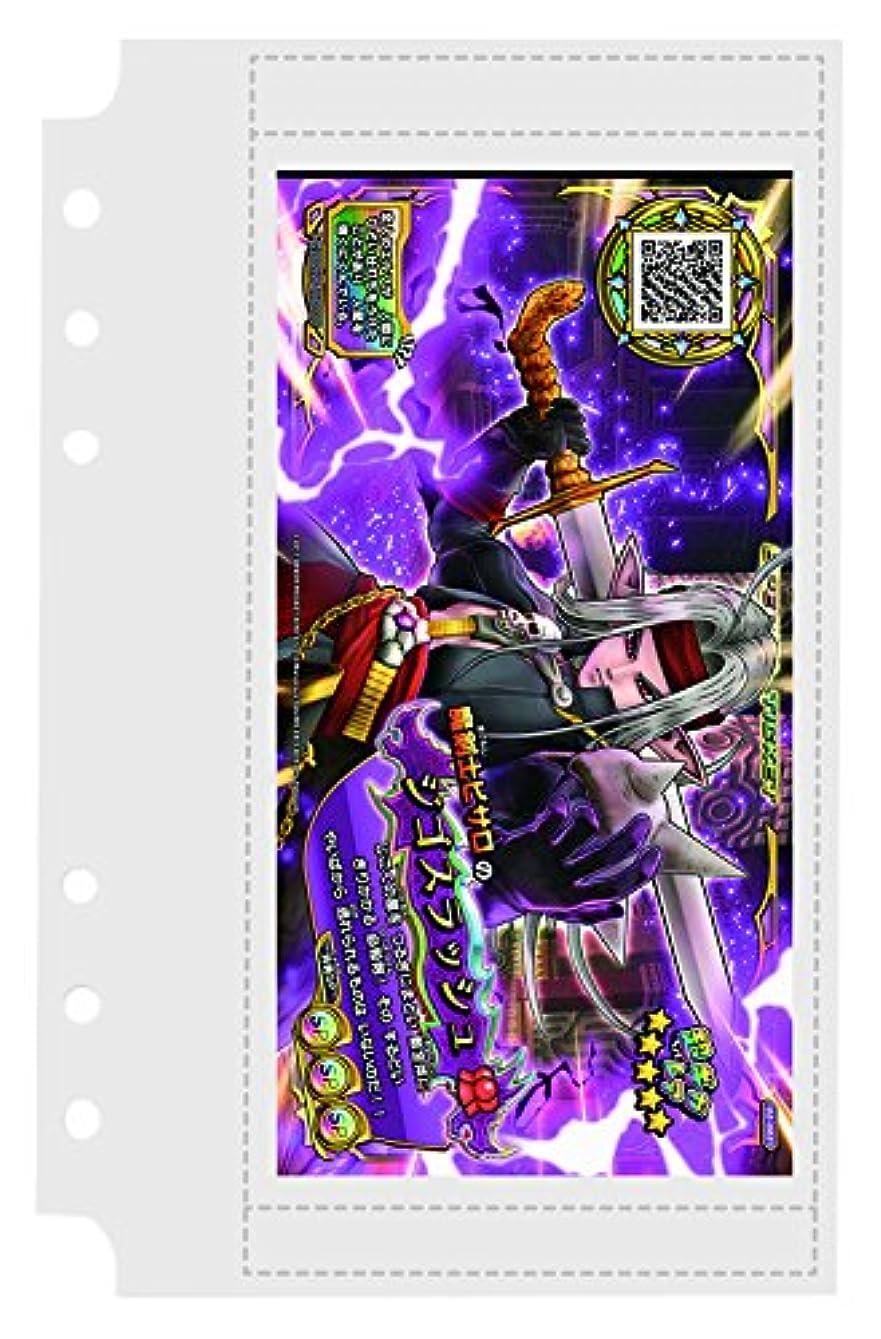 バトル受け入れる形状All Bright カードファイル トレカファイル ポケットシート リフィル ファイル 9ポケット カード トレカ 収納 30枚セット