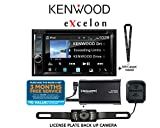 """Kenwood eXcelon DDX595 6.2"""" WVGA DVD Receiver w/SiriusXM Tuner and Antenna and a License Plate Back Up Camera and a SOTS Lanyard"""