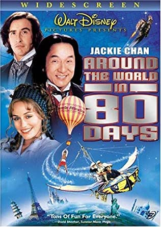 Around The World In 80 Days Widescreen Edition