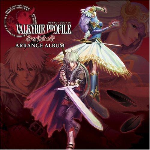 valkyrie profile english - 8