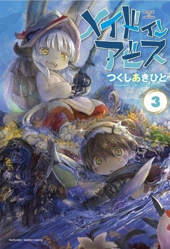 Made in Abyss Vol. 3