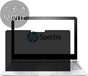 "Synvy Privacy Screen Protector Film for HP Spectre 13-v100 / 108tu / v107tu / v122tu / v105na / v114tu / v106na / v104na / v111dx 13.3"" Anti Spy Protective Protectors [Not Tempered Glass]"
