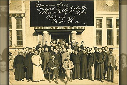 20x30-poster-tsingtao-avent-farewell-from-standard-oil-office-1938